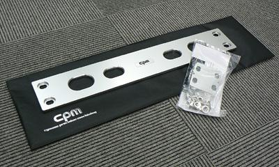 * CPM LowerReinforcement (Audi S4(8E[B6・B7])) 【お取り寄せ商品】 image 1