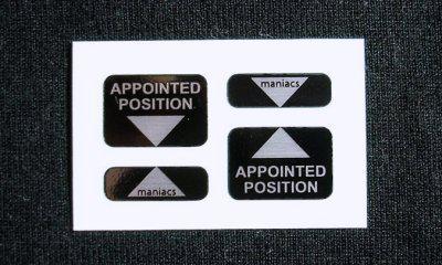 シートポジションメモリーステッカー image 1
