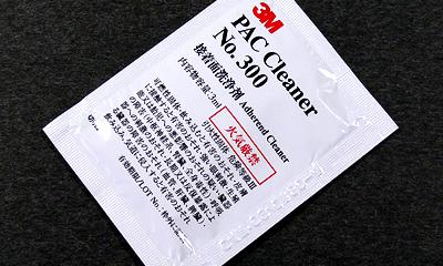 3M PAC Cleaner No.300 image 1